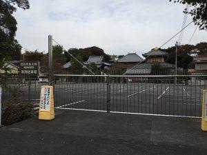 拝島大師駐車場